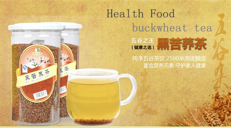 Hot Sale 500g Chinese Black Buckwheat Tea black tartary buckwheat plantule green natural food for weight loss Health care tea cheap