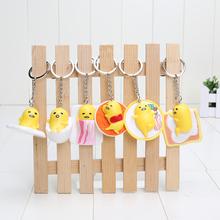 6Pcs/set 4cm Gudetama Yellow Egg Lazy Gudetama Keychain Pendants PVC Figure Toys Gudetama keyring(China (Mainland))