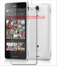 1 x Matte Anti-glare Anti glare Screen Protector Film Guard Cover For Sony Xperia TX LT29 LT29i Xperia GX Sony Hayabusa
