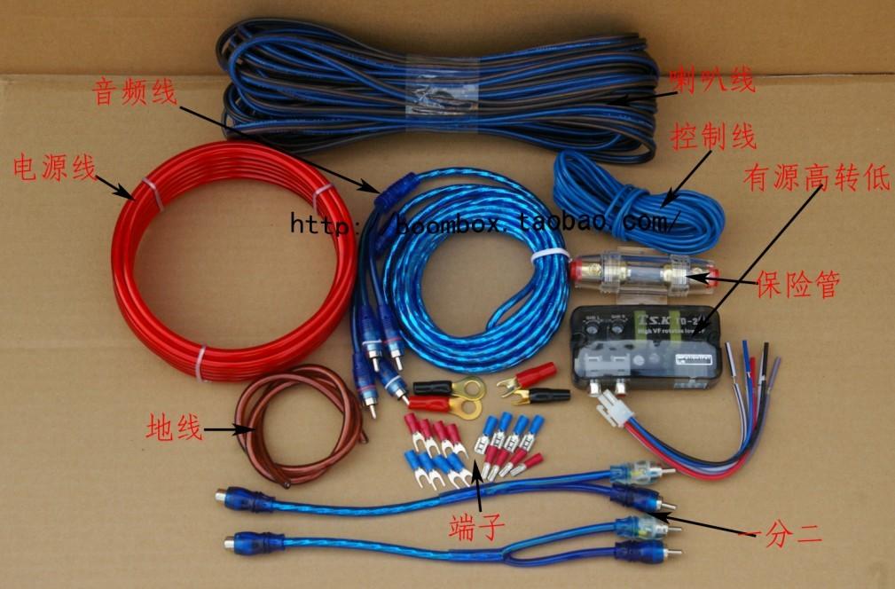 какие провода применять для акустики в авто