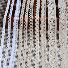 White/Beige Cotton Lace Trim Embroidered Net Tape