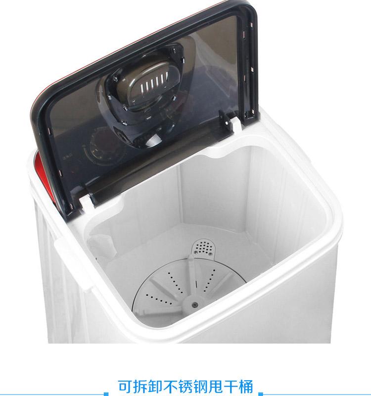 Mini machine laver achetez des lots petit prix mini - Mini machine a laver essoreuse ...