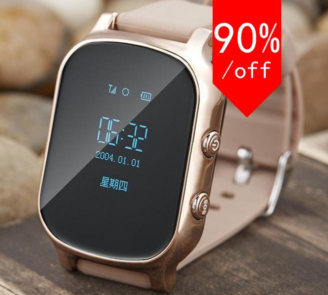Smart Phone Watch Children Kid Wristwatch GSM GPRS GPS Locator Tracker Anti-Lost Smartwatch Child Guard for iphone Samsung(China (Mainland))