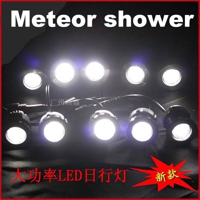 High quality 10W DIY meteor shower LED Daytime Running Light Multi-purpose DRL 12 24V car fog lights(Hong Kong)