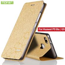 Huawei P9 Lite case cover silicon back Huawei G9 5.2' Huawei P9 lite case luxury Mofi flip leather aluminium cover cas fundas(China (Mainland))