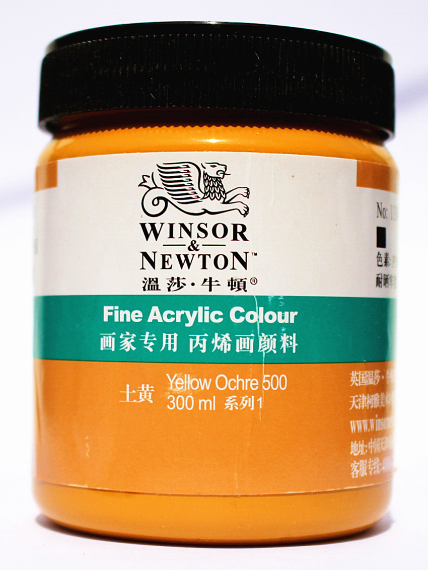 Windsor&Newton 300ml/bottle fine acrylic color acrylic painting pigments special for artist 500# Yellow Ochre(China (Mainland))
