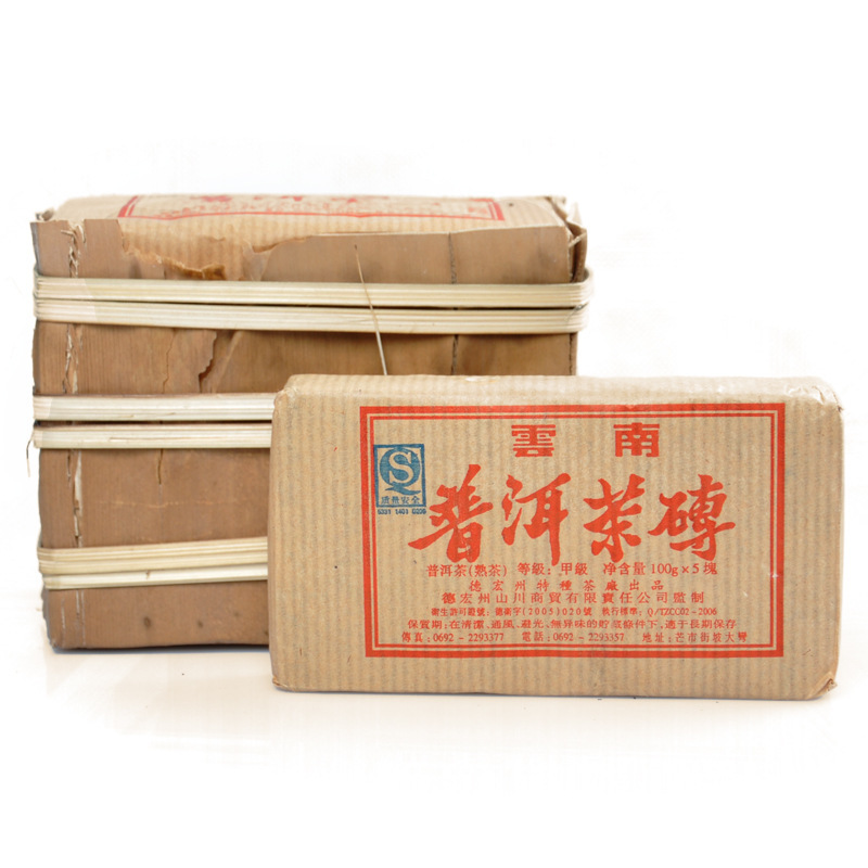 With Free Gift Wholesale Yunnan Pu er tea brick 100g High Grade bamboo shell Chazhuan 2008yr