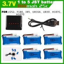 380MAH 3.7V Lipo Battery with 5pcs in JST 1 to 5 Battery Charger for Hubsan H107L H107C H107D V252 F180 U816A U830