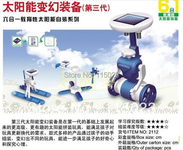 10PCS 6 IN 1 Solar Toy Educational DIY Robots Plane Kit Children Kid Gift Creative