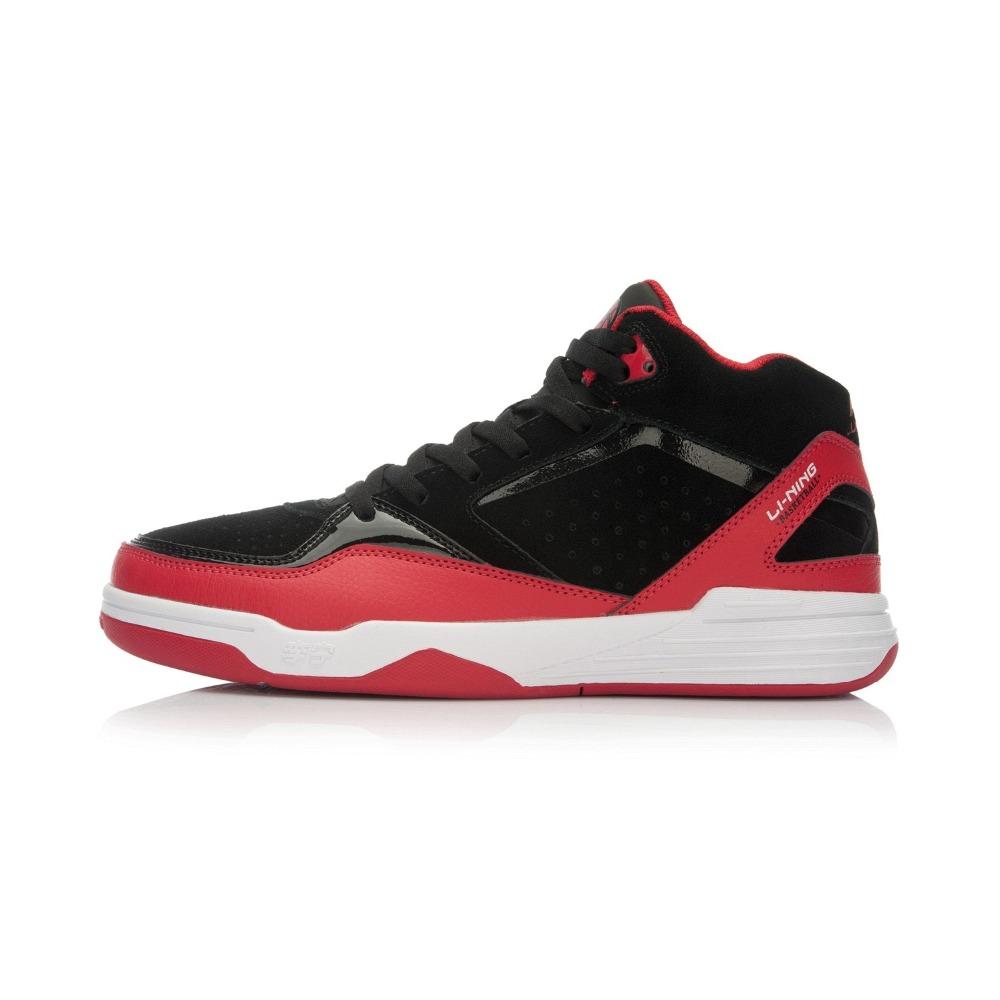 2015 new LI Ning basketball shoes series Basketball culture shoes sports shoes ABCK049(China (Mainland))