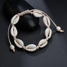 Jisensp модные ювелирные изделия Seashell браслет браслеты из ракушек и браслеты для Женская веревочная цепочка браслет подарки для лучшего друга(China)
