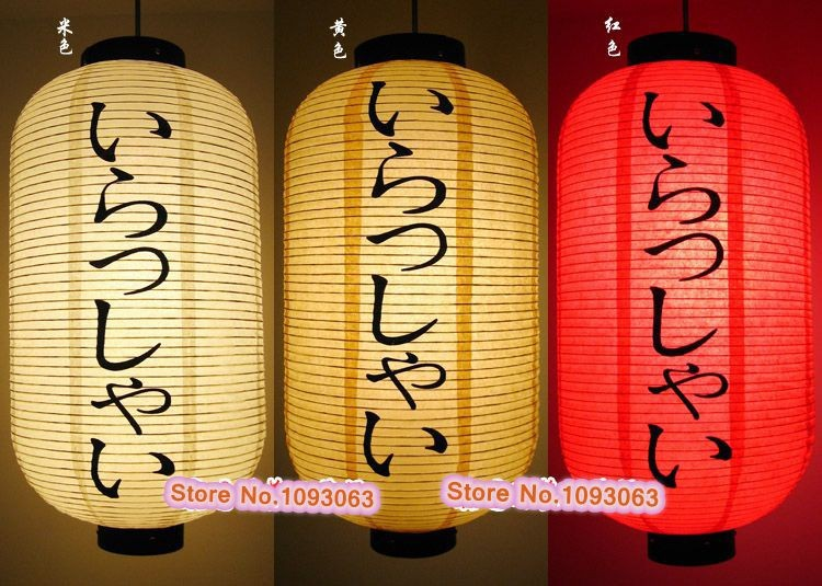 New Year Festival Lantern Long Shaped Welcome Japanese Restaurant Hotel Spa Club Shop Room(China (Mainland))