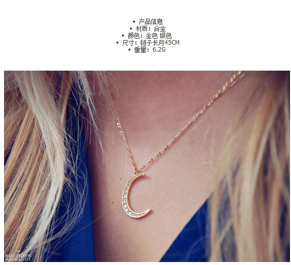 2016 new Fashion Gold moon pendant Necklace for women European and American simple metal moon bar necklace lowest price !!!(China (Mainland))