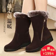 Cuero genuino de piel de conejo, además de terciopelo botas de nieve botas térmicas zapatos de las mujeres hasta la rodilla de invierno de fondo plano de algodón de algodón acolchado zapatos(China (Mainland))