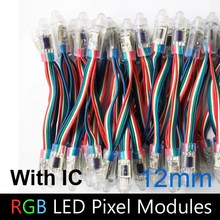 LED Sign Chain Lamp / LED string module, Programmable RGB, IC chip, Diameter 12mm, DIP LED, Waterproof, DC5V, 1000//LOT(China (Mainland))