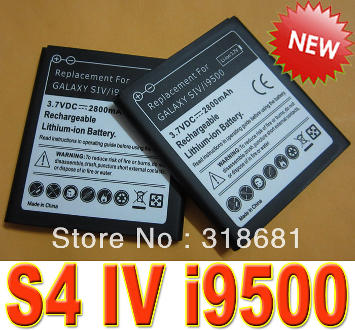New Arrivals 2800mAh Rechargeable Li-ion Battery For Samsung galaxy S4 i9505 i9502 i9508 i959 i9500 battery etc Phones 50pcs/lot(China (Mainland))