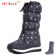 2014 snow boots vivi waterproof women slip-resistant winter boots A3464(China (Mainland))
