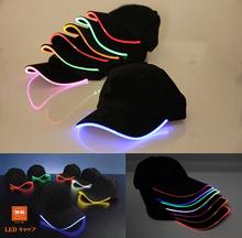Top Fantastic Glow LED Light up BaseBall Hat,Unisex Baseball Cap Hat with Headlamp,Mutil-color LED Night party flashing Caps