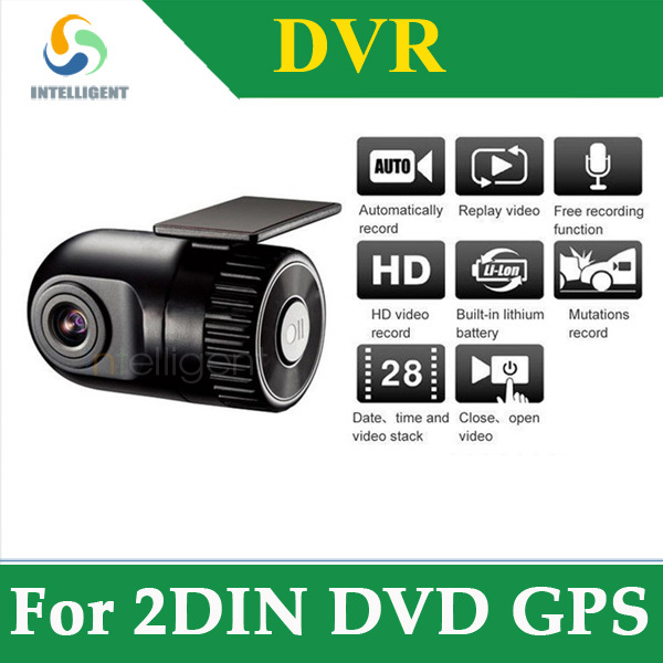 buy 1920 1080p hd dvr car camera 12v car recorder with140 high definition wide. Black Bedroom Furniture Sets. Home Design Ideas