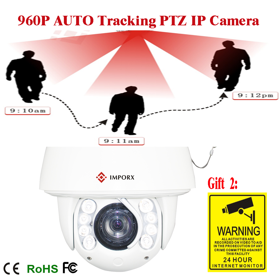 auto tracking Security CCTV ip camera 960P 1.3MP 20X optical zoom IP PTZ high speed dome outdoor camera ip 120m IR distance(China (Mainland))