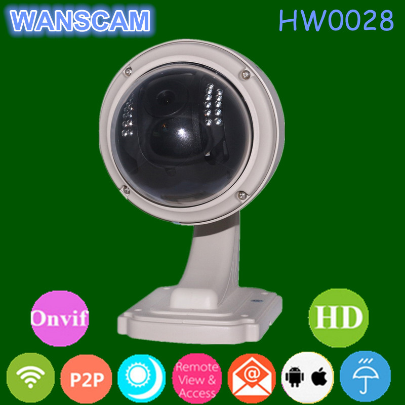 Компьютера для ip webcam программу