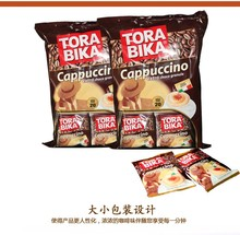 250g 10bags 25g bag Torabika Cappuccino coffee High Quality Free shiping