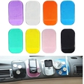 2016 car phone the most hot non slip mat automobile magic anti skid sticky mat protective
