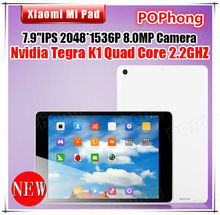 "Xiaomi Mi Pad 64GB 7.9 "" 2048*1536 Nvidia Tegra K1 Quad Core Android Tablet 2GB RAM Dual Camera 5MP+8MP"