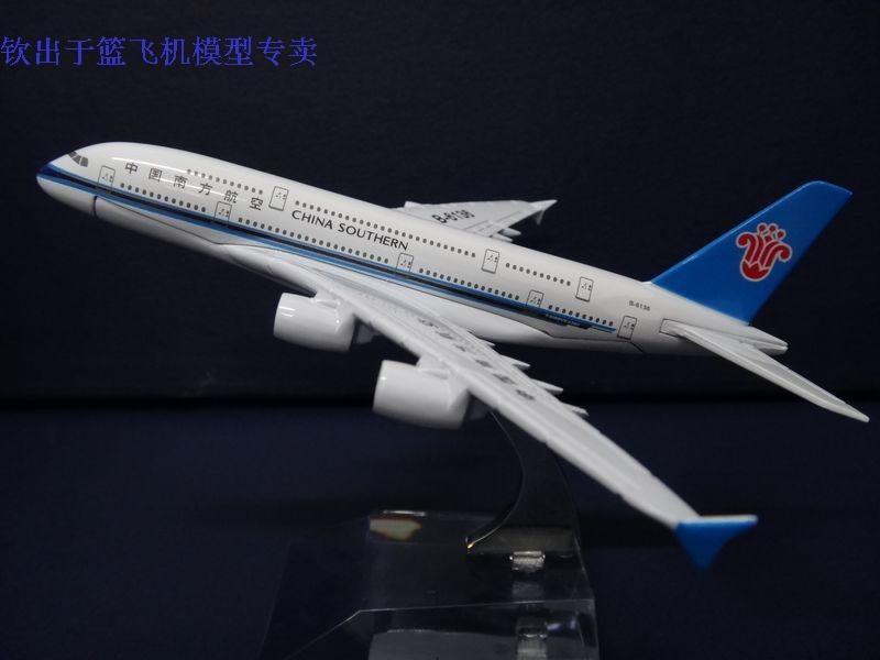 16cm 1:400 Air China Southern Airlines Plane Model Airbus A380 Alloy Airplane Model Kids Toy Gift Collections Free Shipping(China (Mainland))