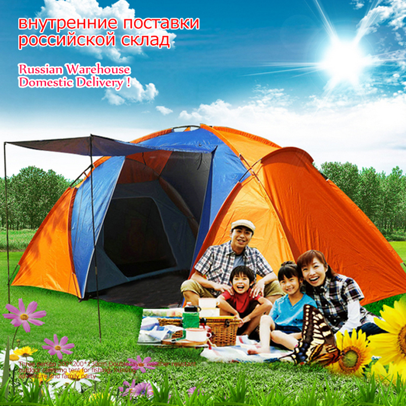 Quality 5-8 people Large Anti UV Waterproof Double Layer Summer tent outdoor camping hiking fishing hunting familiy party tent<br><br>Aliexpress