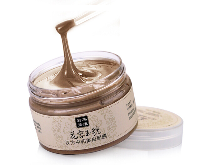 Gromwell Root face mask acne scars remover mite face care treatment blackhead whitening cream skin care moisturizing(China (Mainland))