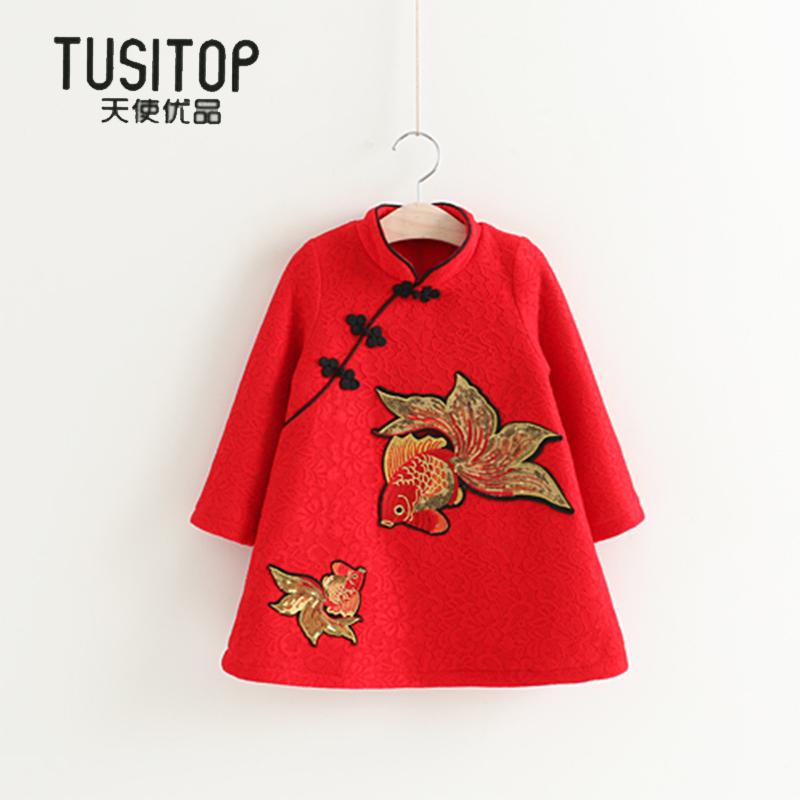 TUSITOP Girls Lace Dress Chinese Cheongsam Children Red Party Dress Fish Pattern Dress Kids Costume Girls Outwear Thicken Dress(China (Mainland))