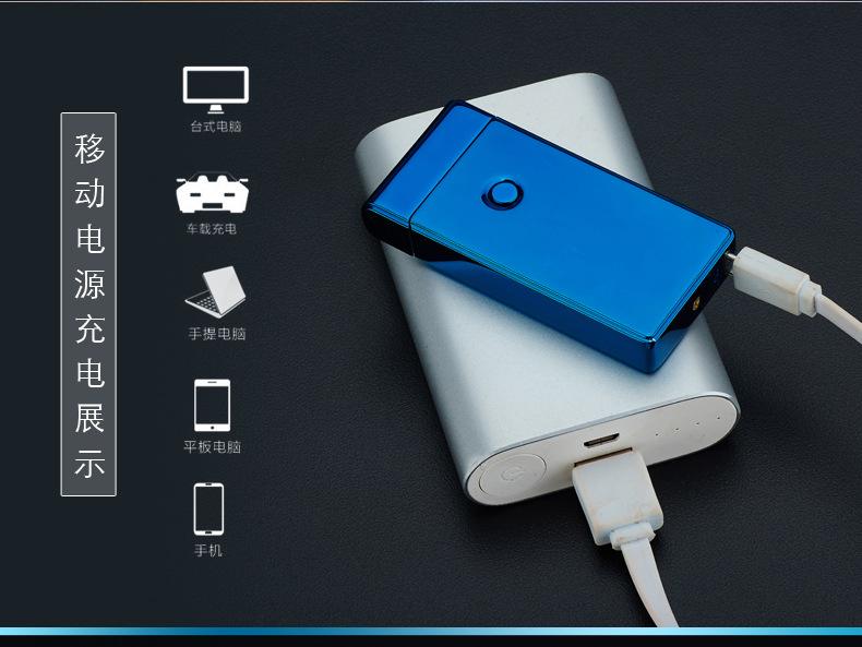 ถูก 2016โลหะชีพจรอิเล็กทรอนิกส์arcเบา, USBไฟแช็ก,ลมแบบชาร์จFlamelessเบาของที่ระลึกความปลอดภัย