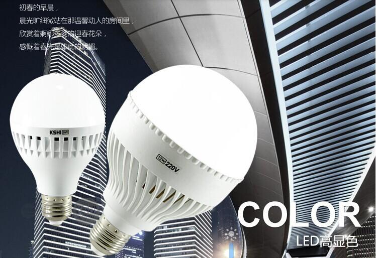 5 pcs /lot Led lighting high power 5 W screw-mount energy saving lamp super bright big tile factory lamp(China (Mainland))
