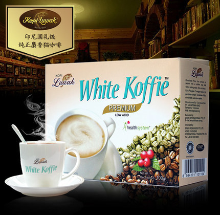 Indonesian cofe specialty authentic imported white musk cat feces triple instant coffee Tassimo dolce gusto free
