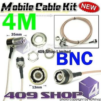 5-817-007 S-RG174BNC-4 High Quality extend cable RG174 BNC 4 Meter for TK100 TK200 TK320 IC-V8 IC-V80 IC-V82 IC-U82 HX320 HX400