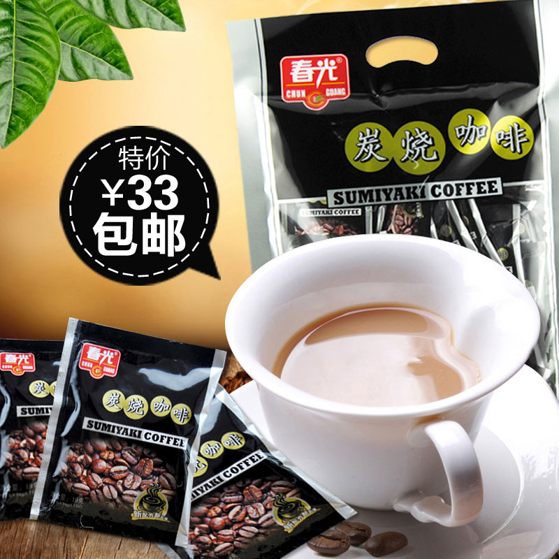 Spring charcoal coffee powder 589 roasted coffee spring instant coffee