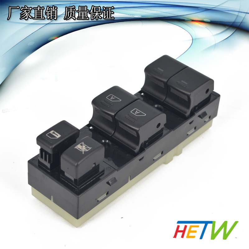 Buy master power window switch left front lh driver side w for 1999 nissan altima power window switch