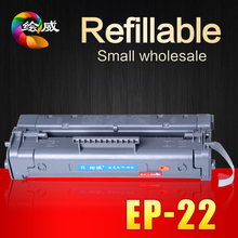 Buy EP 22 ep22 compatible toner cartridge Canon LBP 200 250 350 800 810 LBP 1110 series LBP1120 1100A 1101I 3200 series for $21.69 in AliExpress store