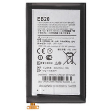 For motorola XT910 XT912 MB886 DROID RAZR MT917 MT887 XT885 XT889 For Motorola EB20 1piece Battery EB20(China (Mainland))