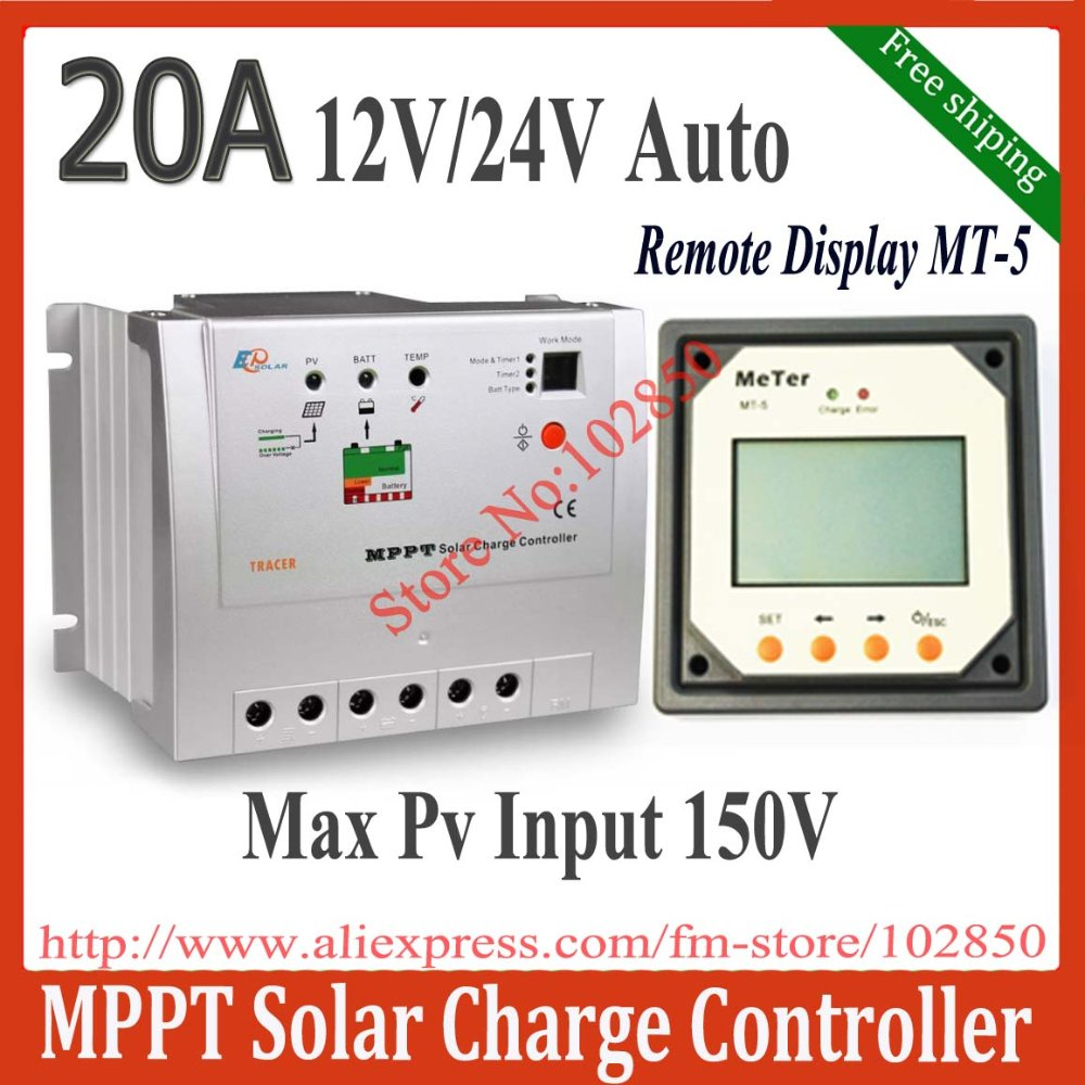 12/24V auto work,20A MPPT solar regulator controller with MT-5,solar regulator for 260W/520W solar system(China (Mainland))