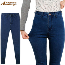 2015 New Fashion Women Pants,Plus Size Stretch Skinny High Waist Jeans Pants Women Blue Pencil Casual Slim denim Pants P038(China (Mainland))