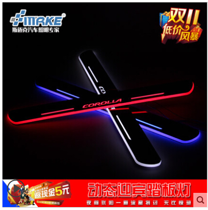 High quality!2014 new TOYOTA COROLLA Welcome pedal LED Moving Door Scuff door sill fit for COROLLA 2014(2pcs/set)Free shipping!!(China (Mainland))