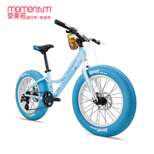 New Style and High Grade Mountain Bike with Double Disc Brake for Children(China (Mainland))