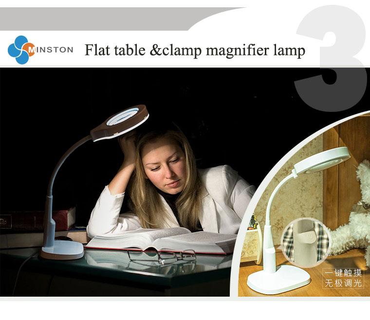 1 pc Multi-purpose magnifier led Magnifying loupe Glasses Desk Table Reading Lamp Light KS-1081T flat or clamp on ttable model