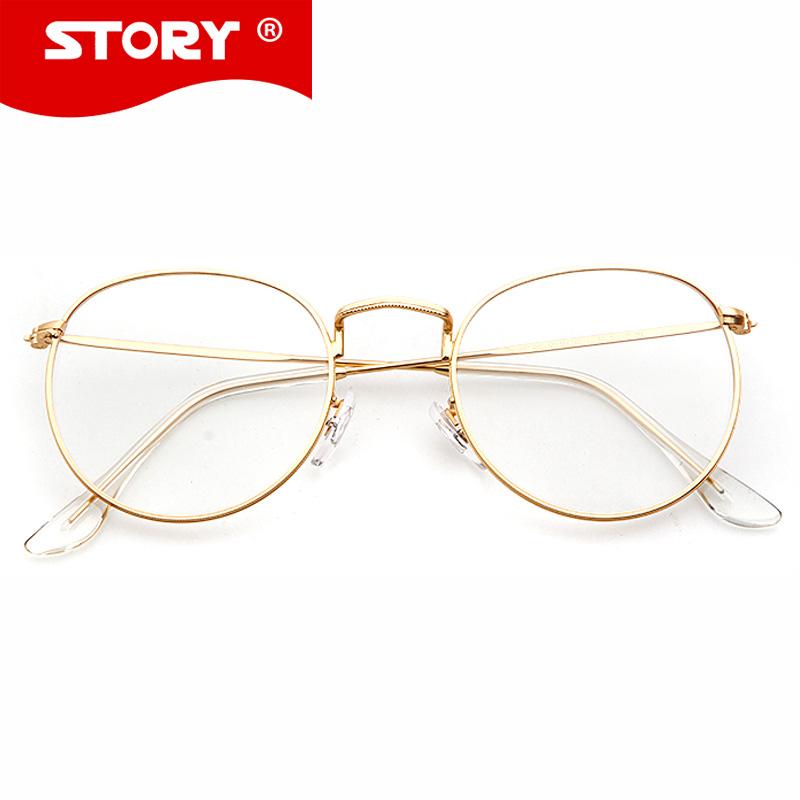 oculos de grau feminino - ChinaPrices.net