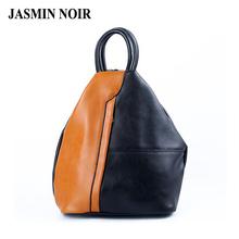 Women female unisex men leather backpack school bag summer 2016 new fashion shoulder bag brand designer ladies dual function bag(China (Mainland))
