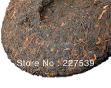pu01 Promotion 200g 5 years old Pu er ripe tea cake super eco cooked puer tea