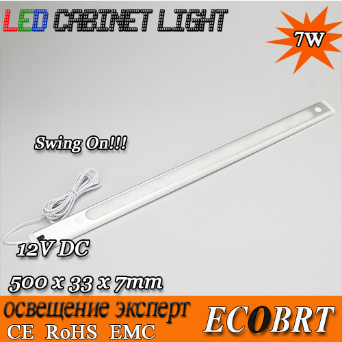 hot sale 5pc/lot ce 2015 new 12v 7w led ir sensor switch linear smd5050 under cabinet/ kitchen bar light free shipping(China (Mainland))