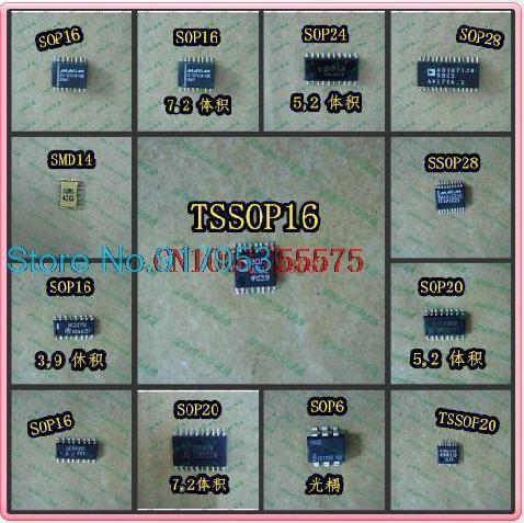 10pcs/lot MAX786CAI dual output supply control circuit new original quality assurance(China (Mainland))